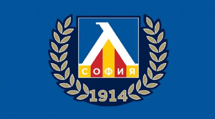 Левски назначи нов административен директор