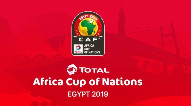 Египет 2-0 ДР Конго (репортаж)