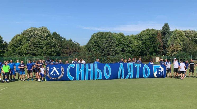 Тиранозавърски провал за Левски срещу аматьори