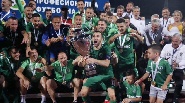 Лудогорец спечели четвърта Суперкупа на България