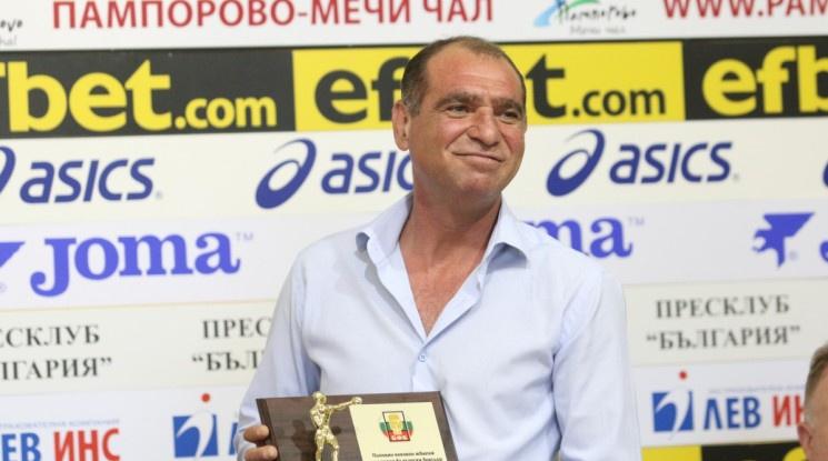 Тодоров: Когато бях в залата, бях най-съвестният