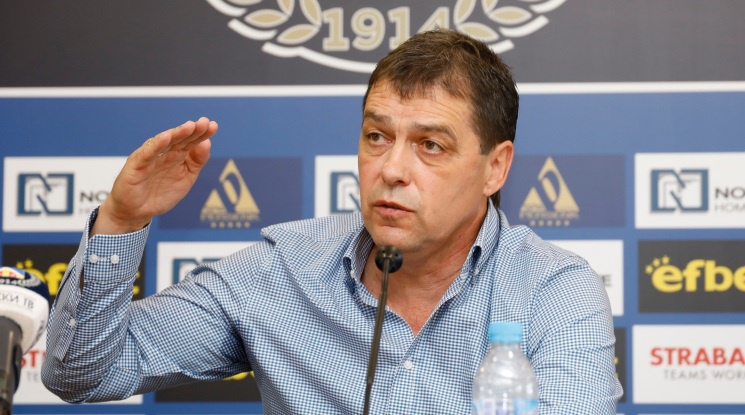 Английски отбор чака Левски в Лига Европа