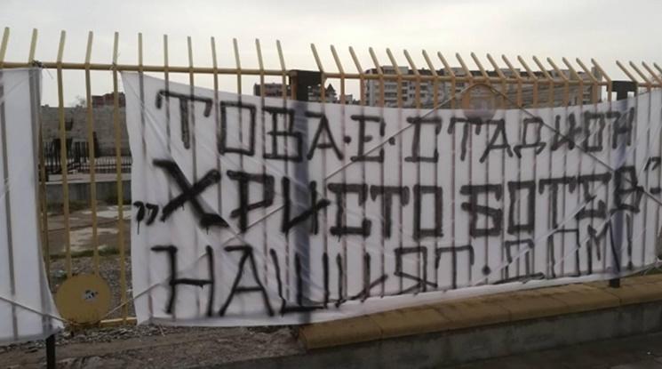 """Подновяват строежа на """"Колежа"""" на 20-ти август"""