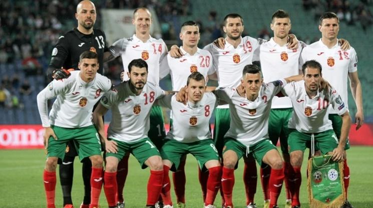 Лоша новина за България преди гостуването на Англия