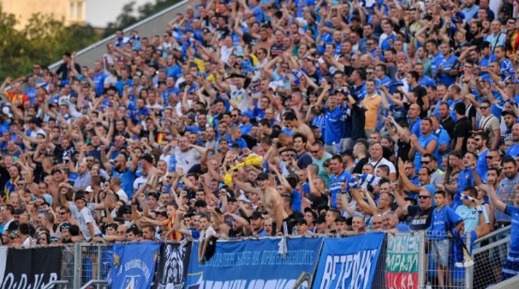 Отново проблеми с феновете на Левски! Нови наказания чакат синия клуб