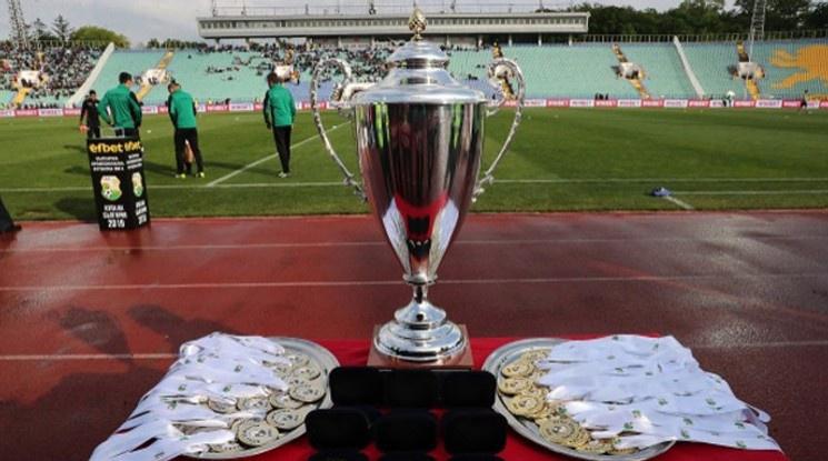 Станаха ясни 1/8-финалните двойки за Купата на България