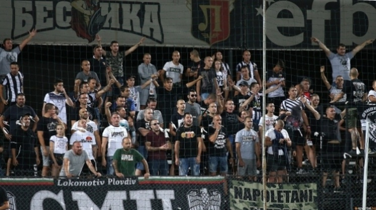 Феновете на Локо Пловдив с позиция за расисткия скандал