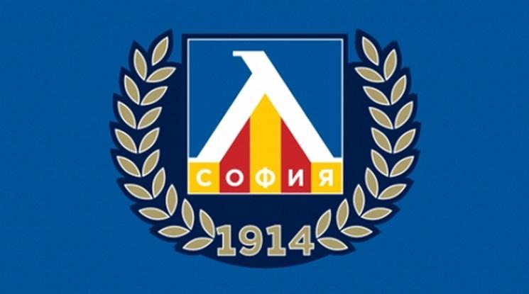 Официално позиция на ПФК Левски по повод информацията за запорирани сметки