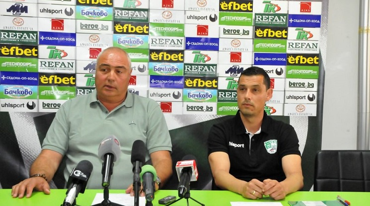 Треньорският щаб на Берое подаде оставка