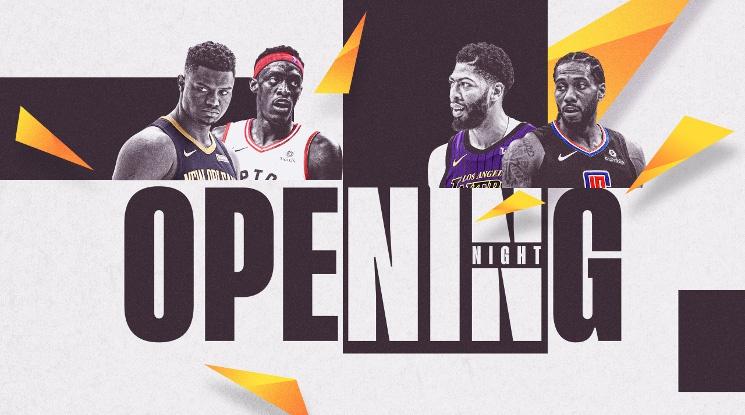 Започва новият сезон в НБА