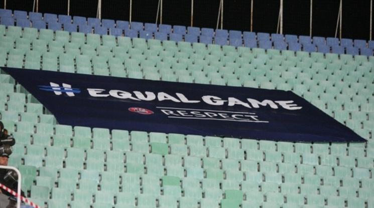 Обявиха наказанието на България след скалъпения скандал срещу Англия