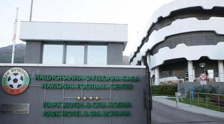 БФС: България избегна по-тежки санкции