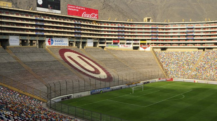 Финалът за Копа Либертадорес ще се играе в Лима