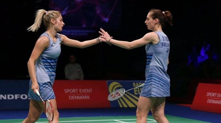 Сестри Стоеви победиха олимпийските шампионки