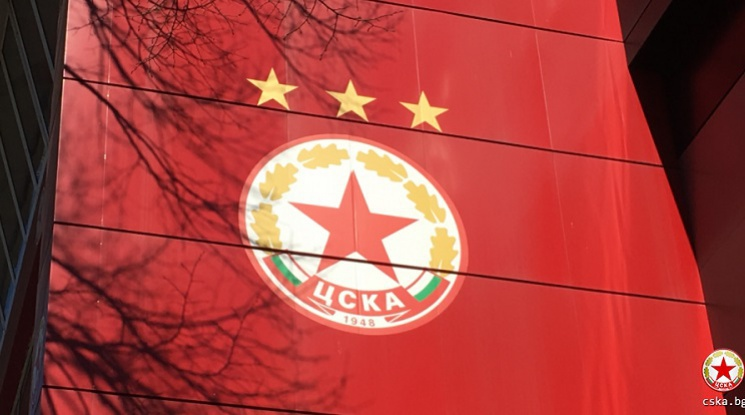 Окончателно: ЦСКА София вече официално е собственик на емблемата