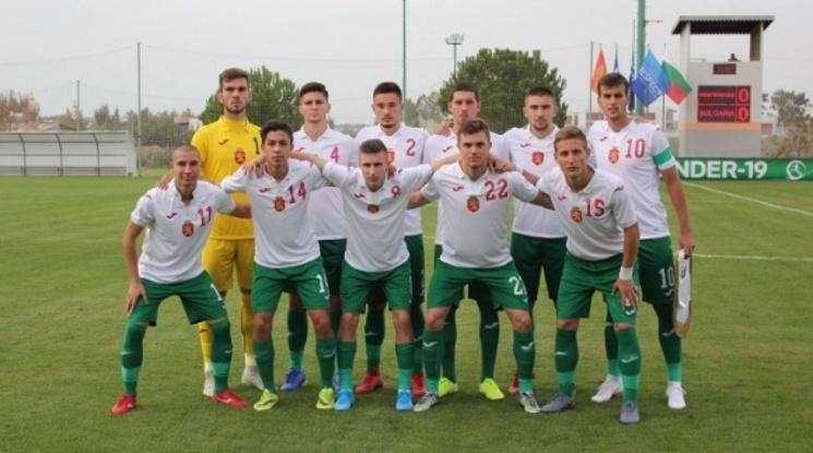 Юношите до 19 години стартираха с победа в евроквалификациите