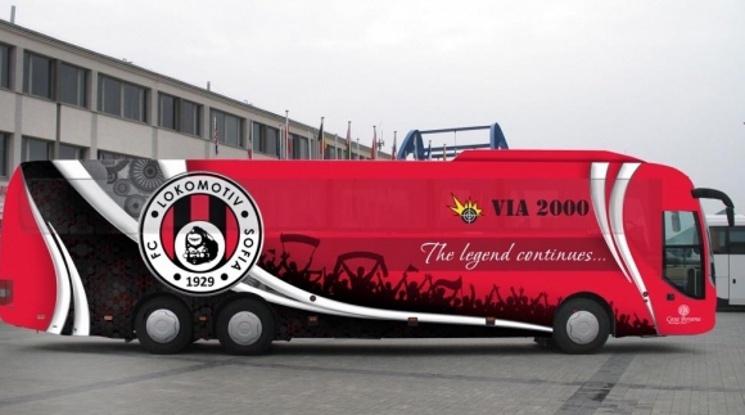 Локо София с нов автобус