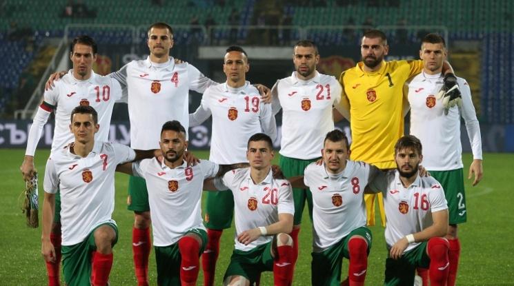 България прогресира в ранглистата на ФИФА