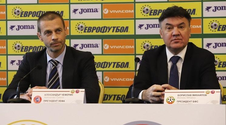 УЕФА няма да обвини държавата за намеса в БФС