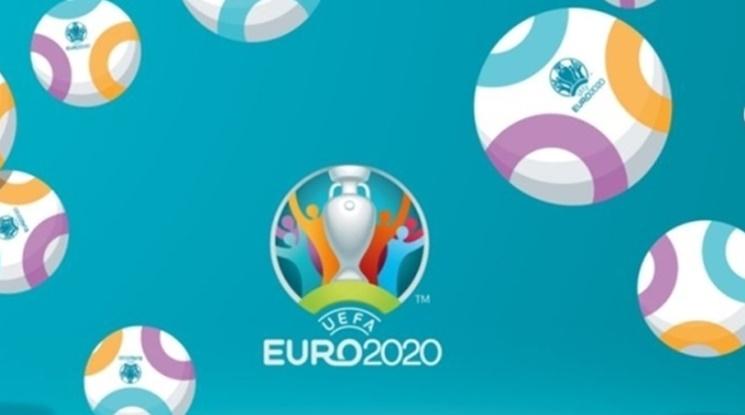 Пълният жребий за финалната фаза на Евро 2020