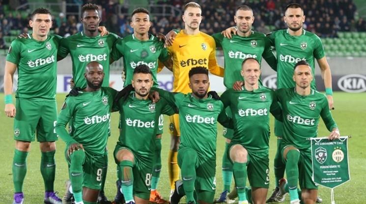 Потенциалните съперници на Лудогорец на 1/16 финалите на Лига Европа