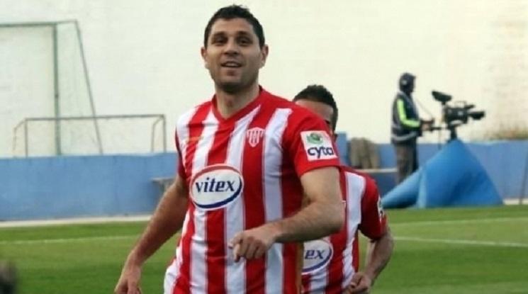 Димитър Макриев напусна клуба си в Кипър