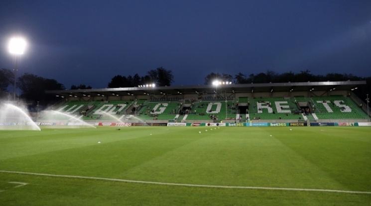 Стадионът на Лудогорец с ново име
