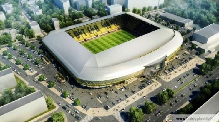 """Официално: Стадион """"Христо Ботев"""" вече е общински"""