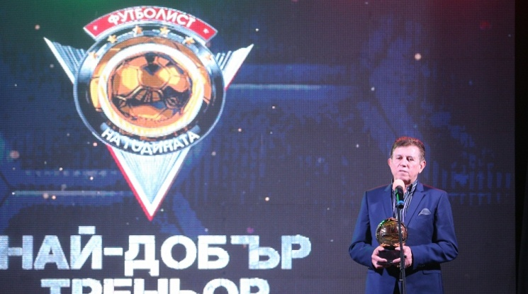 Стойчо Младенов стана №1 сред треньорите