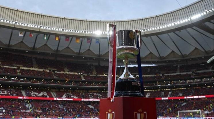 Жребий за Купа Испания