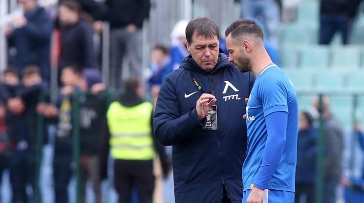 Хубчев: Отстъпихме игрово на ЦСКА през второто полувреме
