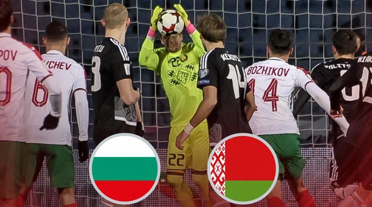 Разширен състав на България за приятелския мач с Беларус