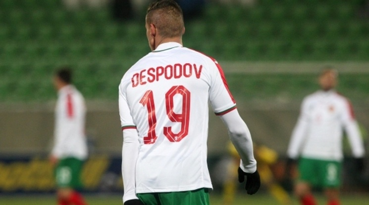 Десподов ще се оперира, пропуска мача с Унгария