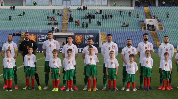 България загуби от Беларус в контрола