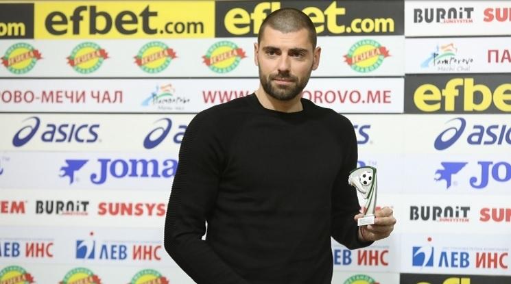Вратарят на Славия №1 на кръг в Първа лига