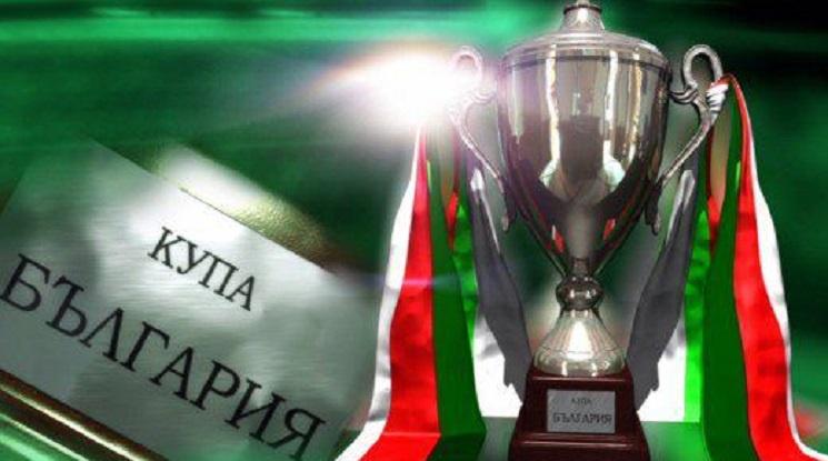 Жребият на 1/2-финалите за Купата отреди: София срещу Пловдив