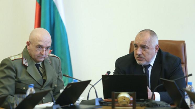 Провеждането на спортните мероприятия в България се преустановява