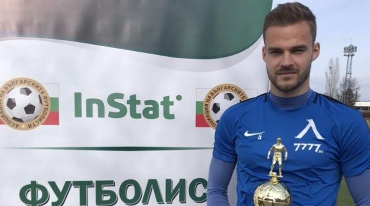 Холмар Ейолфсон е Футболист №1 за февруари