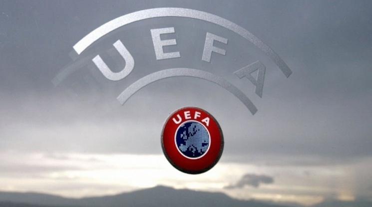 УЕФА облекчава финансовите регулации