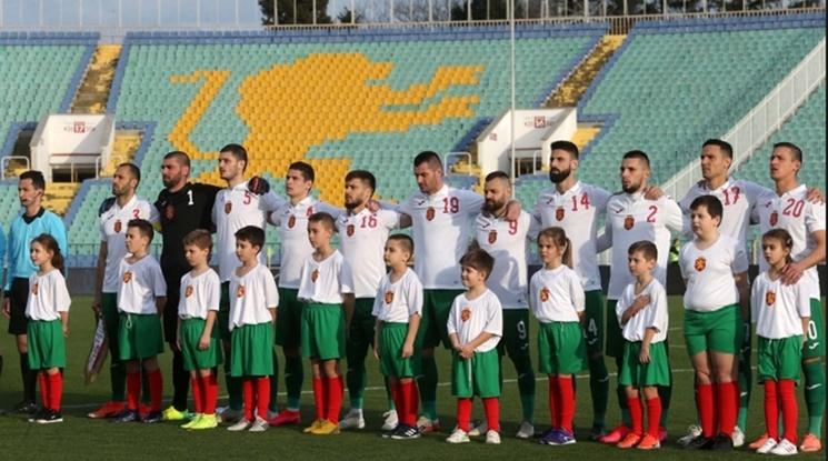 Пропада баражът между България и Унгария?