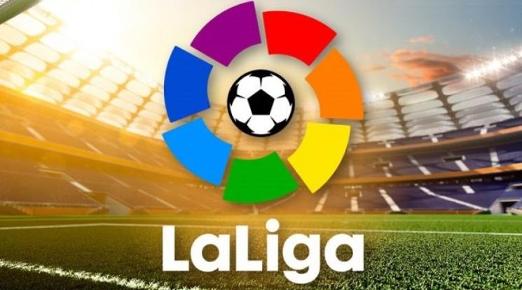 Сезонът в Ла Лига може да завърши на Канарските острови