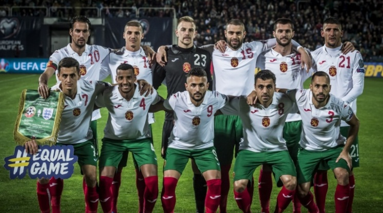 България запази позицията си в световната ранглиста