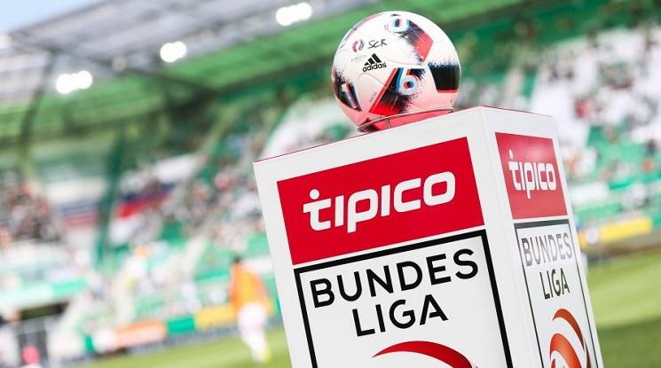 Клубовете в Австрия подновяват тренировки