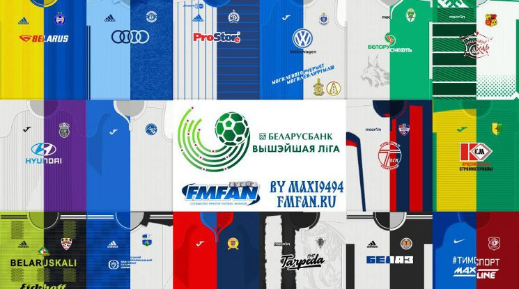 Минск 2-5 Торпедо БелАЗ (репортаж)