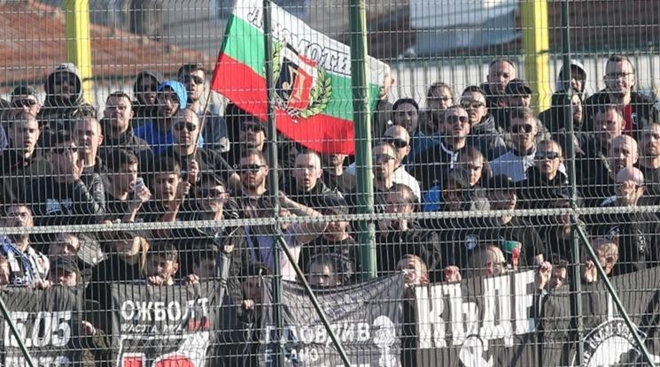 Феновете на Локо Пловдив с призив да отворят стадионите за фенове