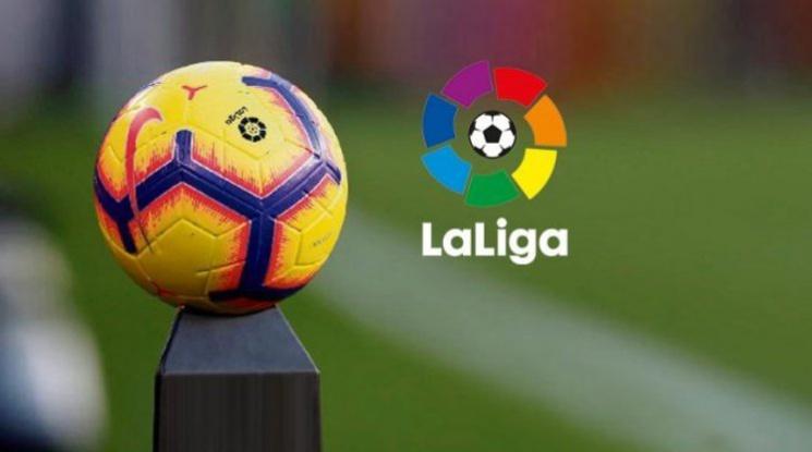 Ясна е програмата за рестарта на Ла Лига