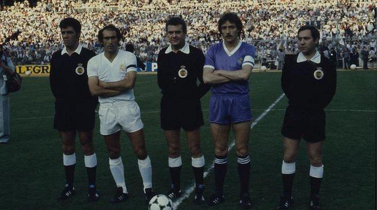 Копа дел рей '80: Реал Мадрид - Реал Мадрид