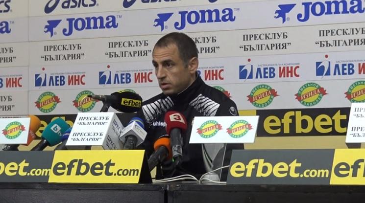 Георги Илиев: На хартия ЦСКА е фаворит
