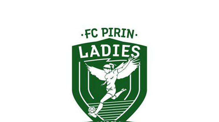 Пирин ще има и женски отбор