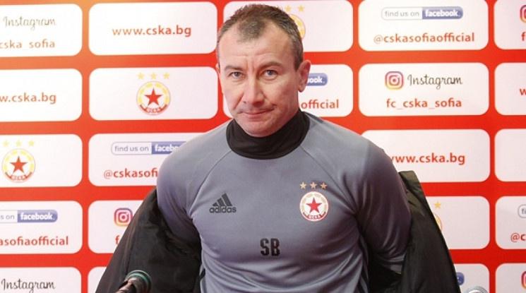 Стамен Белчев е провел днешната тренировка на ЦСКА